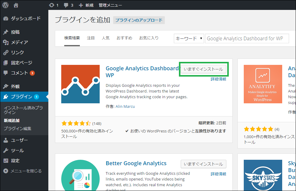 01-Google_Analytics_Dashboard_for_WP-download