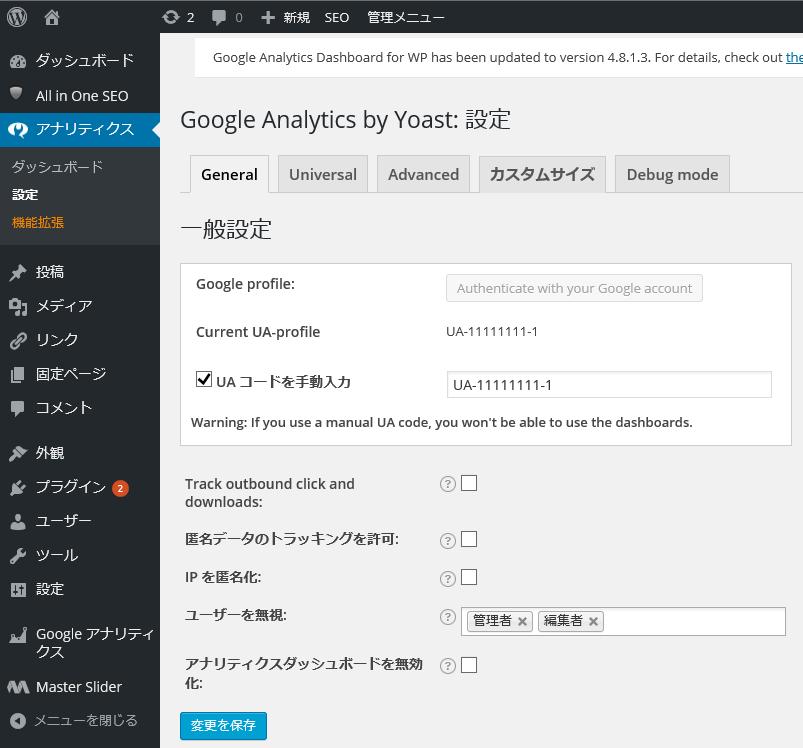 how to add google analytics to wordpress yoast