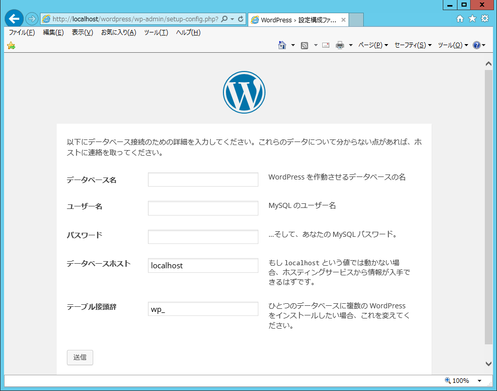 03-8-WordPress
