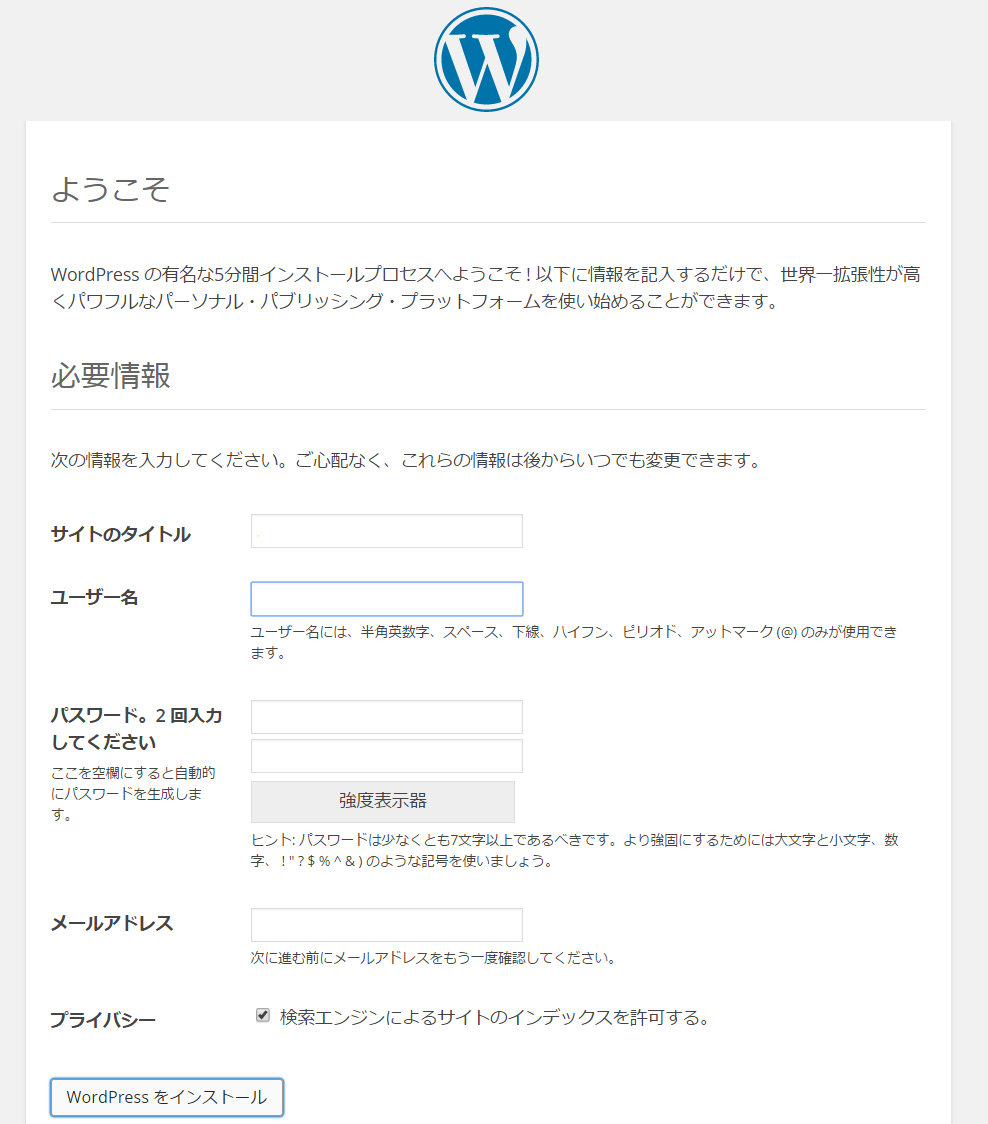 03-9-WordPress-welcome