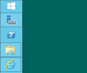 03-winSvr2012-toolbar