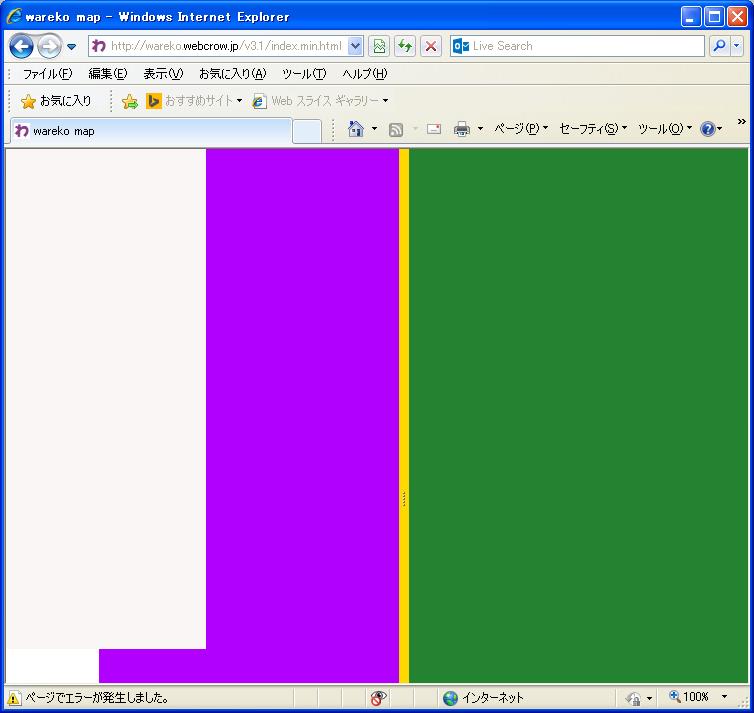 04-IE8-winXP-warekomap-v3.1-not-supported-capture