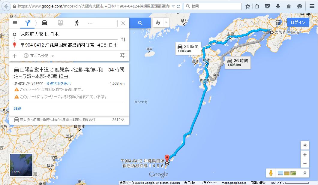 04-MapThis_okinawa_osaka_route