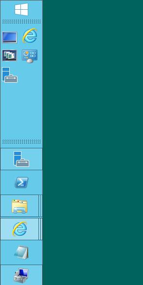 08b-winSvr2012-show-desktop