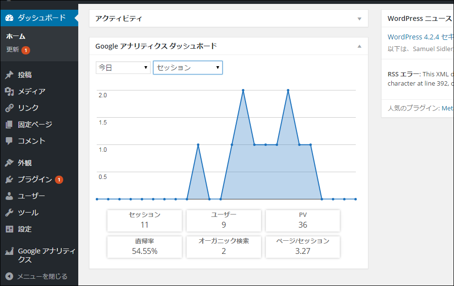 11-Google_Analytics_Dashboard_for_WP-setting_graph