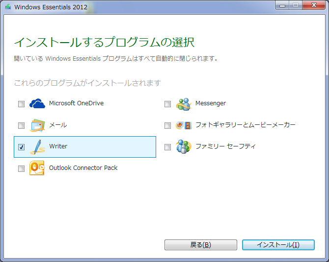 21-windows-essentials-2012
