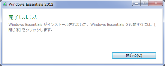 22-windows-essentials-2012-install-done