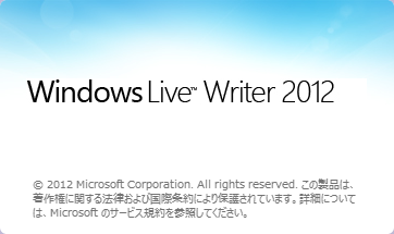 24-windows-live-writer-2012