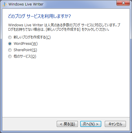 26-windows-live-writer-2012-setup