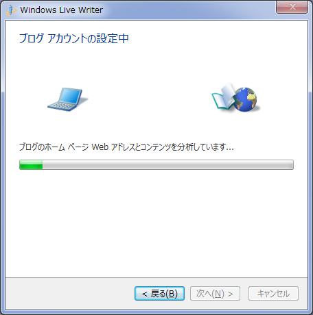 27b-windows-live-writer-2012-setup