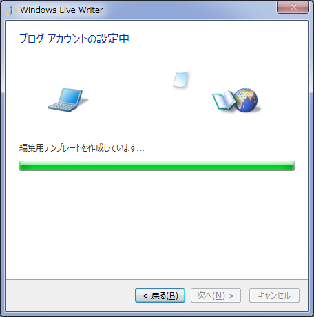 27f-windows-live-writer-2012-setup