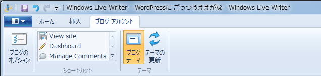 28-windows-live-writer-tab3-08