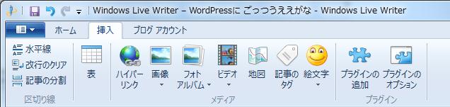 29-windows-live-writer-tab2-09