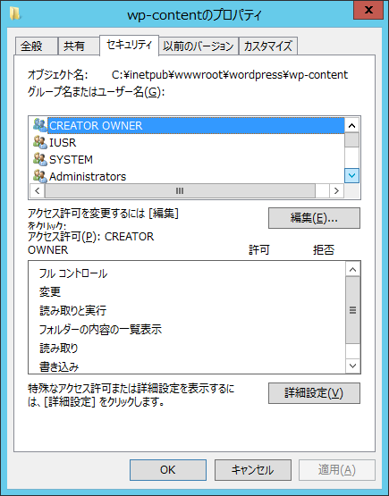 31-wp-content-folder-write1