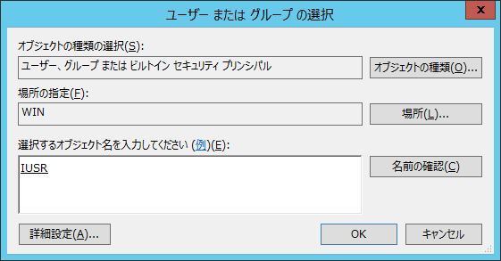 33-wp-content-folder-write3
