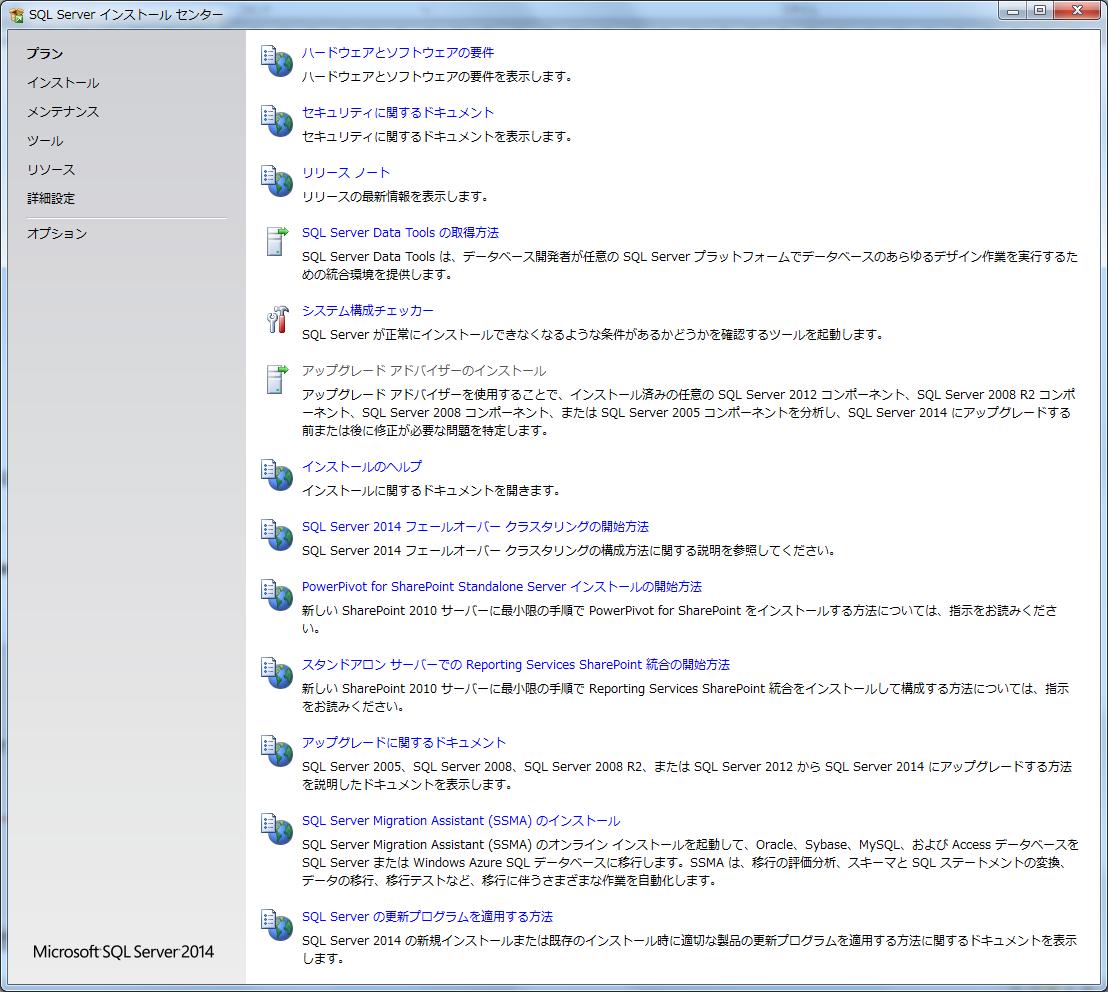 2014Express01