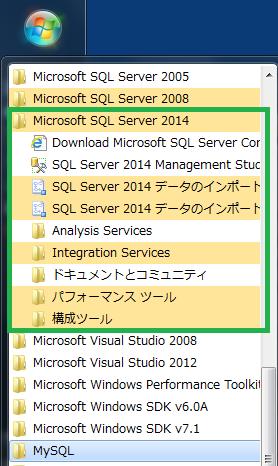 SQL Server Express インストール手順