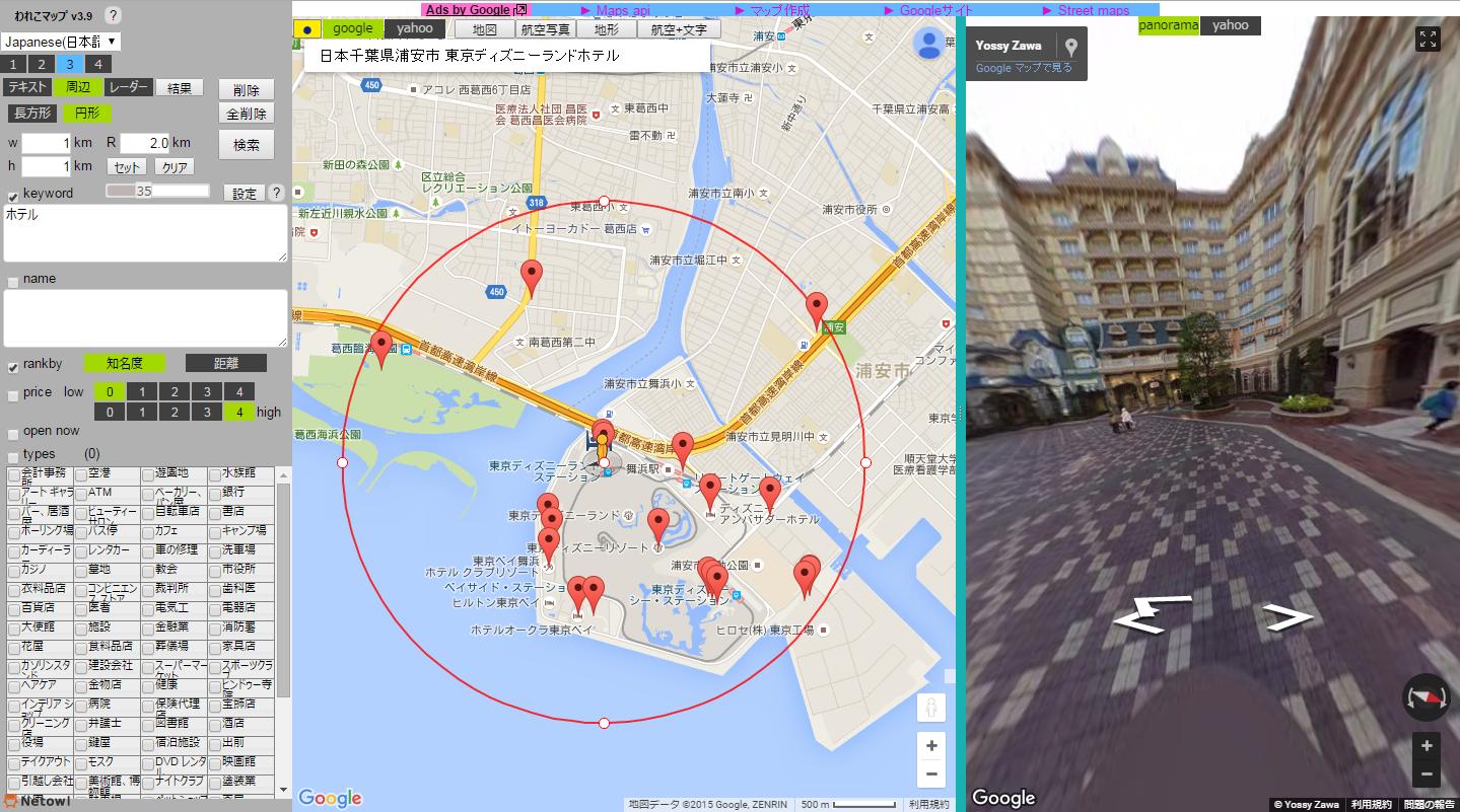 東京 ディズニーランド ディズニーシー 場所 地図 ホテル 電車