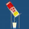 牛乳パックの最後の数滴がもったいない (解決策)