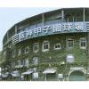 阪神甲子園球場計算機を作った 各球場の場所や地図