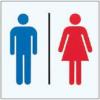 性同一性障害 女子トイレ使用禁止 裁判 経産省職員 場所や地図