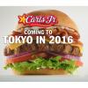 ハンバーガー「カールスジュニア」秋葉原店がアキバに 2016/3 オープン 場所と地図