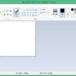 Windowsのペイントの小技 – ワテ流