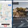 【裏ワザ】All Maps StreetView Extensionで青道路を出す