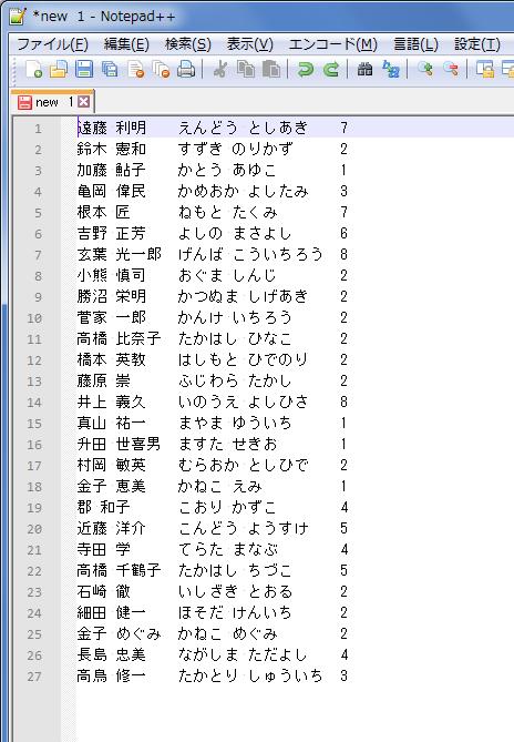 notepad_1