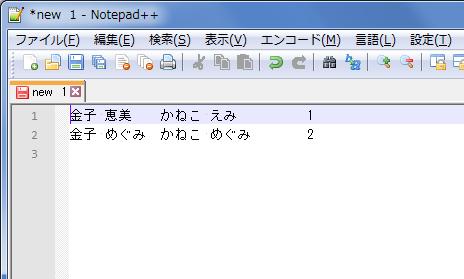notepad_3