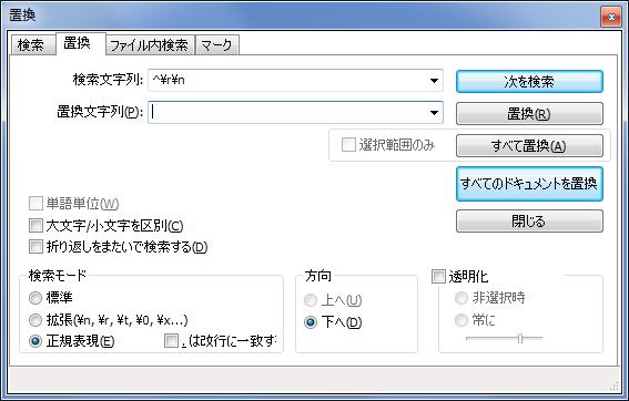 notepad++_replace_dialog2