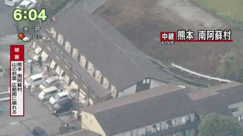 2016-04-16-minamiaso-apartment-green-haitsu