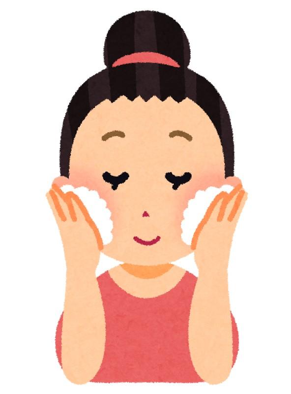 biyou_sengan