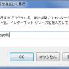 【ワテはやらない】Windowsレジストリ クリーナー【掃除しても効果ないと思う】