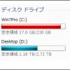 【ワテぴんち】SSD容量が赤色で表示されるが解決【残り15GB➜43GB➜59GBに増えた】