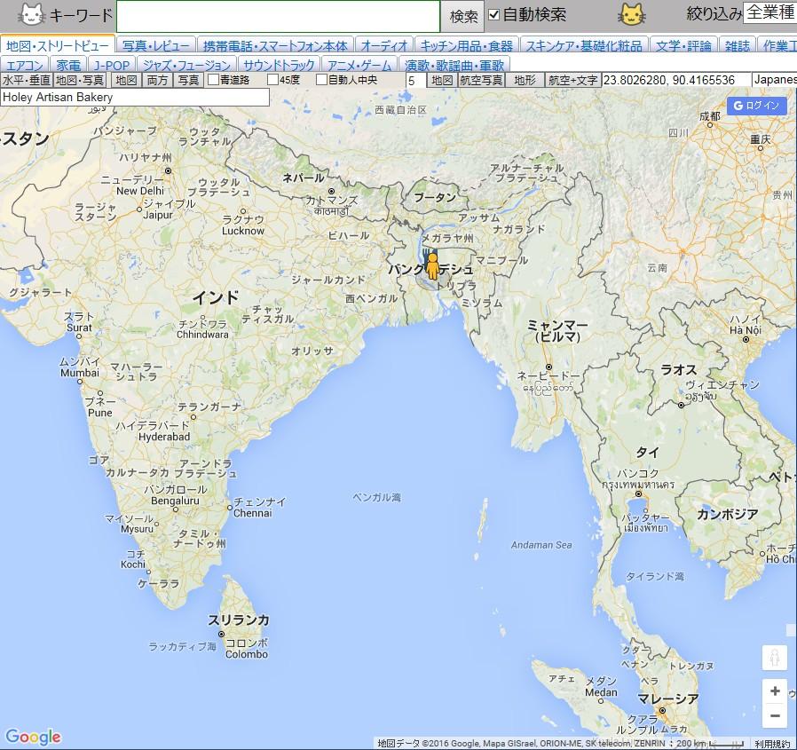 2016-07-03-dhaka-map