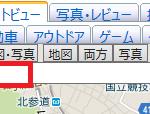 【われこ散歩】住みたい沿線大人気の「JR中央線」各駅をクネクネ