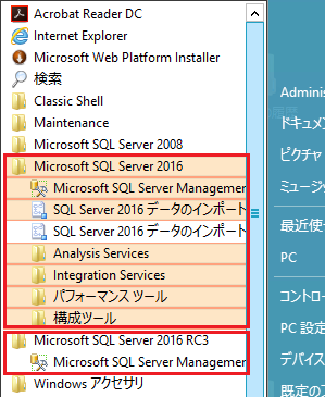 2016-07-24-sql-server-2016-management-studio-3
