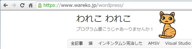 wareko_ssl