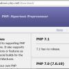 【ワテのVisual Studio講座】PHP7をインストールしPHP Tools for Visual Studioを使う【失敗】