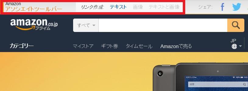 amazon-associate-link