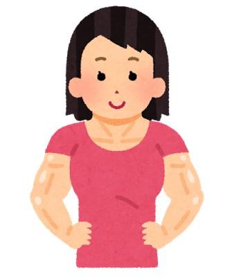 body_gotsui_woman