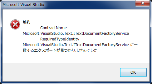 contractname _error