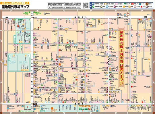 tsukiji-jyogai-maps