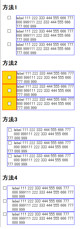 css-checkbox-label-align