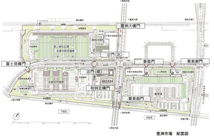 toyosu-facility