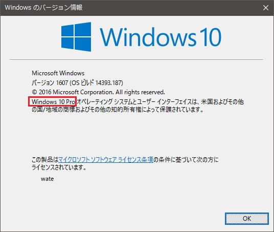 window10-ver