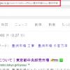 【最近知った事】ブラウザーのURL欄の日本語を化けずに取得する方法