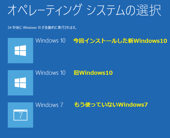 windows10-installed
