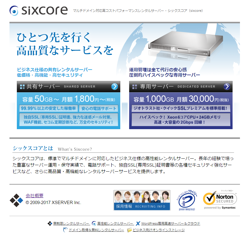 sixcore-home-page